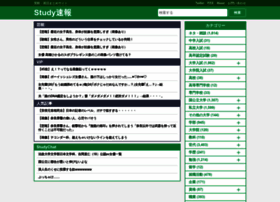 Studynews.jp thumbnail
