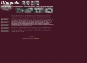 Stunda.org thumbnail