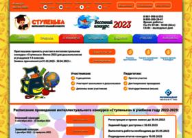 Stupenka-konkurs.ru thumbnail
