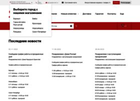 Stutzen.ru thumbnail