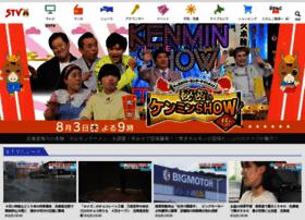 Stv.jp thumbnail