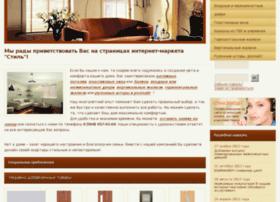 Style-im.ru thumbnail