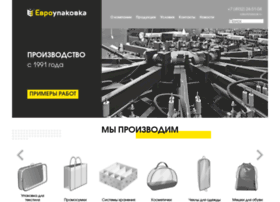 Stylepak.ru thumbnail