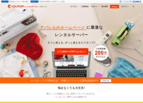 Sub.jp thumbnail
