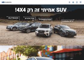Subaru.co.il thumbnail
