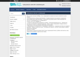 Sublimagic.com.ua thumbnail