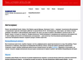 Subsuz.ru thumbnail