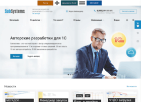 Subsystems.ru thumbnail