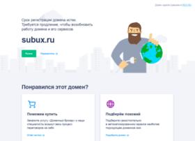 Subux.ru thumbnail
