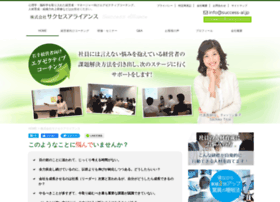 Success-al.jp thumbnail