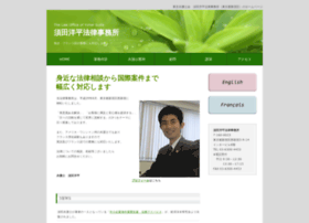 Suda-law.net thumbnail