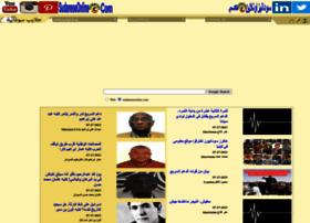 Sudaneseonline.com thumbnail