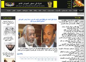 Sudani.tv thumbnail