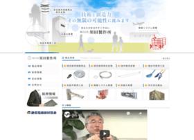 Sudass.co.jp thumbnail