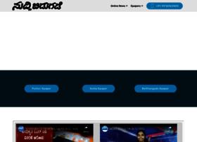 Suddimahithi.com thumbnail