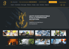 Sudexperts.ru thumbnail