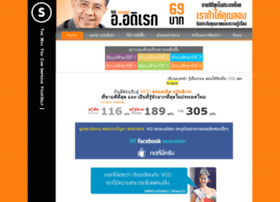 Sudipan.net thumbnail