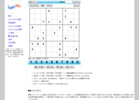Sudoku.tokyo thumbnail