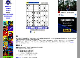 Sudokugame.org thumbnail