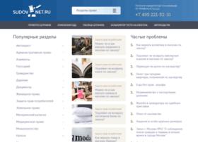 Sudovnet.ru thumbnail