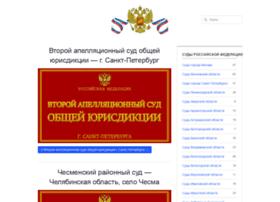 Sudyrf.ru thumbnail