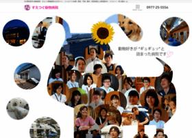 Suetsugu-ah.jp thumbnail