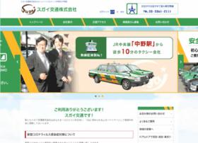 Sugai.jp thumbnail