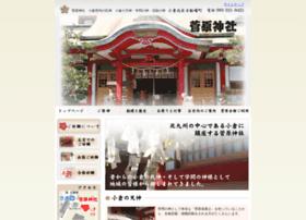 Sugakou.or.jp thumbnail