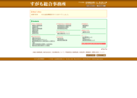 Sugamo-sogo.jp thumbnail