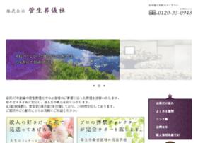 Sugaosougisha.jp thumbnail