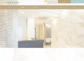 Sugimoto-biyou.jp thumbnail
