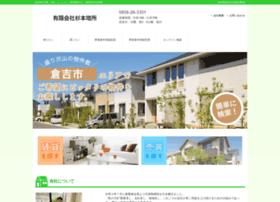Sugimoto-jisho.jp thumbnail