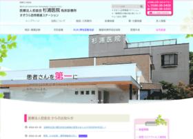 Sugiura-iin.jp thumbnail