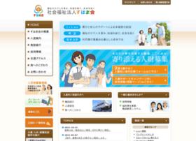 Suhamakai.or.jp thumbnail