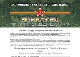 Suhpay.ru thumbnail