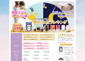 Suimin-dietsapuri.link thumbnail