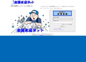 Suisannet.jp thumbnail