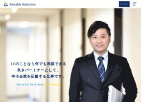 Suitable-recruit.jp thumbnail
