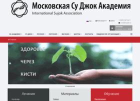 Sujok.ru thumbnail