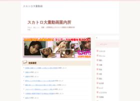 Sukatoro678.net thumbnail