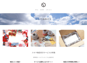 Sukimade.co.jp thumbnail
