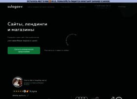 Sulagaev-agency.ru thumbnail