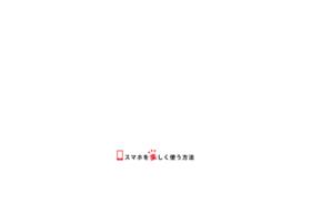 Sumafo.jp thumbnail