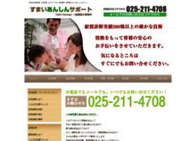 Sumai-anshin.jp thumbnail