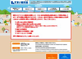 Sumai-kyufu.jp thumbnail