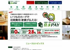 Sumapay.jp thumbnail