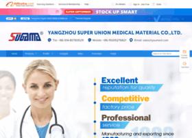 Sumed.com.cn thumbnail