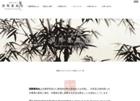 Sumi-e.or.jp thumbnail