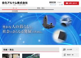 Sumika-alchem.co.jp thumbnail
