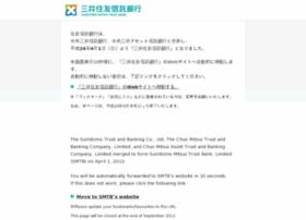 Sumitomotrust.co.jp thumbnail